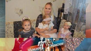 Кто в ответе за детей? Мужское / Женское. Выпуск от 11.04.2019