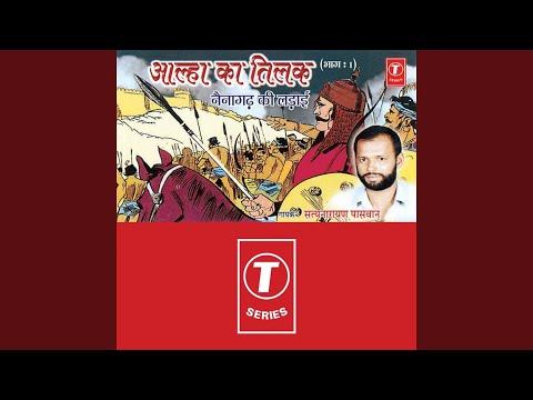 Aalha Ka Tilak (Naina Garh Ki Ladaai) Part - 1