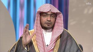 الأبواب المتفرقة | القروض حلال أم حرام؟ الشيخ المغامسي يجيب