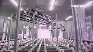 Discovery Channel Unveils Smart China: Start Up Revolution