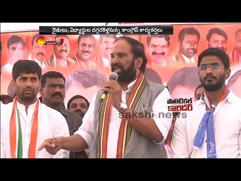 Congress Application Movement in Telangana