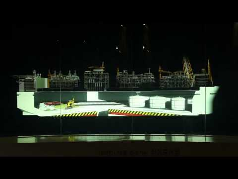 EXPO2012 Samsung Heavy Industries Experience Booth - Projection Mapping