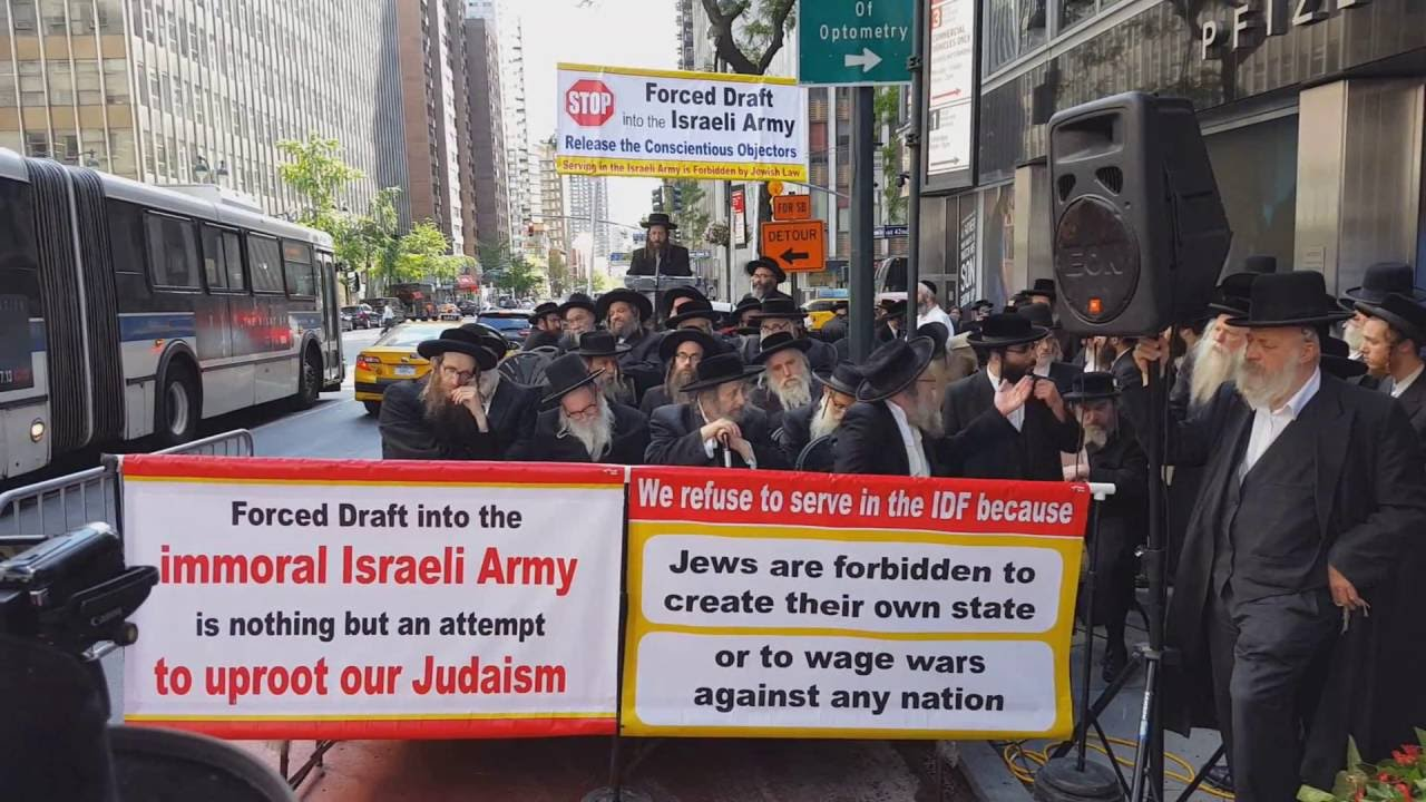Protesting Forced Draft in Israel at Israeli consulate in NYC - part I