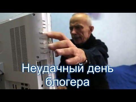 Cмотрите ютуб видео с -