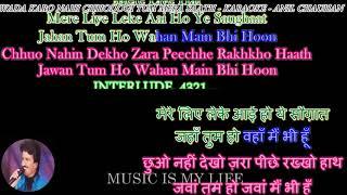 Wada Karo Nahi Chhodogi Tum Mera Saath - Karaoke With Scrolling Lyrics Eng.& हिंदी