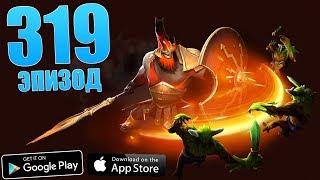 Лучшие игры на Iphone и Android 319 Новые игры Iphone