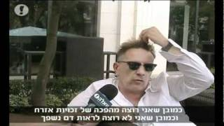 Interview with John Lydon Part-1 (Aug 2010)