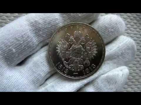 Металлопоиск / Медаль 300 лет дому Романовых