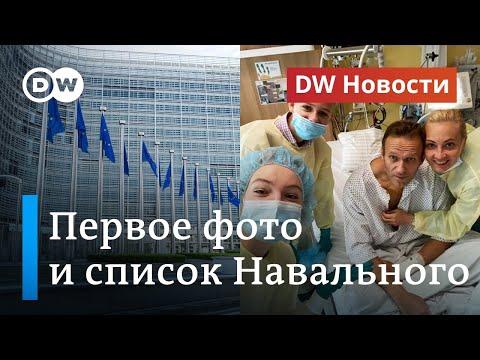 Навальный выложил первое