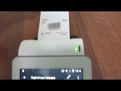 4 Добавление нового товара, продажа на кассе Эвотор