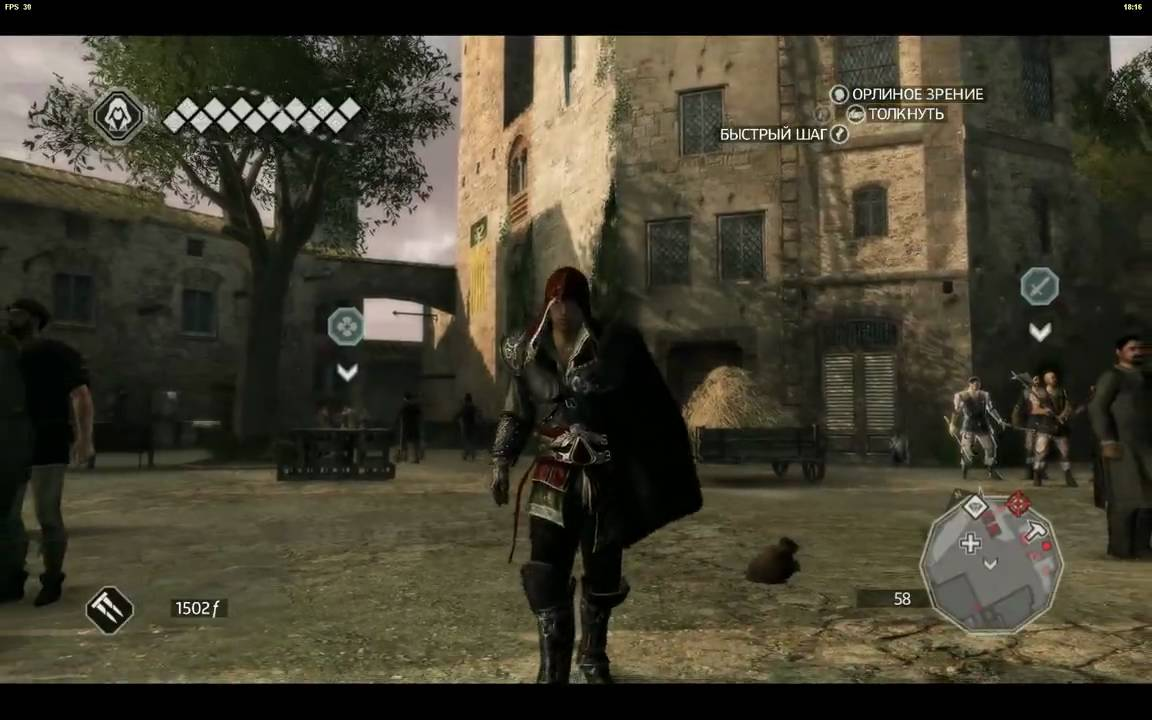 Assassin's Creed 2 PC - screwed LOD blending, low render ...