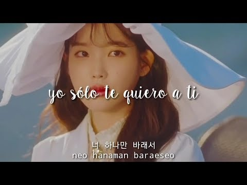 Download Yang Da Il-Only You | Hotel Del Luna OST Parte 4  Sub Español+Hangul+Romanización Mp4 baru