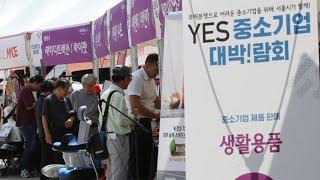 'NO 아베 YES 중소기업'…日 경제보…