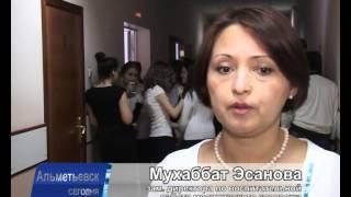 Студентам Альметьевска показали коррупцию в объективе