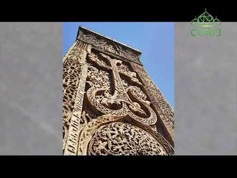 Отчий дом. Православные святыни Армении