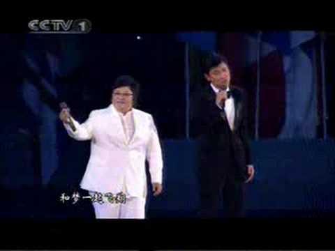 Beijing Paralympic Games, Han Hong and Andy Lau