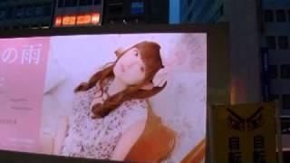 2010年9月6日~9月12日に運行された田村ゆかりさんの8thアルバム『シト...