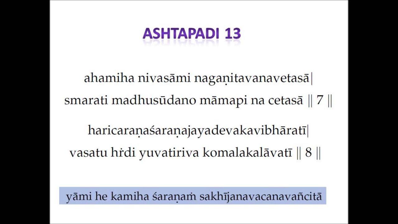 Jayadeva Ashtapadi - Stotram.co.in