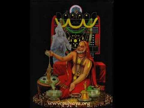 Raghavendra Swamy Bhajane
