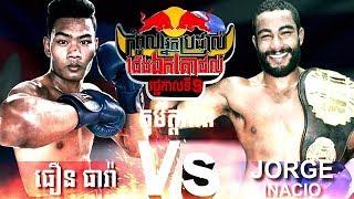Thoeun Theara Cambodia Vs Jorge Inacio Brazil, Khmer Warrior CNC TV Boxing 30 June 2018