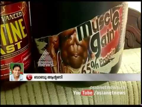 Health clubs widely using steroid injections| Asianet News Investigation