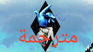 Clean Bandit -  Solo مترجمة للعربية -  feat.Demi Lovato 2018 . مترجمة Video