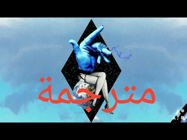 Clean Bandit Solo Mtrjm Llaarby Feat Demi Lovato 2018 Mtrjm