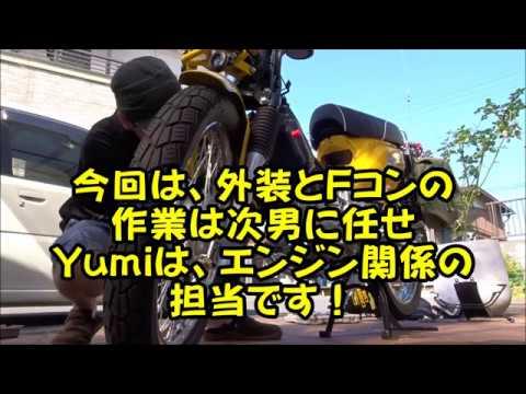 ボアアップキットcc110 TAKEGAWA