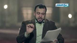 ماذا افعل إذا قمت بنسيان التشهد فى وسط الصلاة؟ - مصطفى حسني