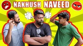Nakhush NAVEED | Bekaar Films | Comedy Skit