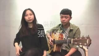 偷唱歌的人#偷故事的人作詞:丁青志、小安作曲:小安你的我的到底在計算...