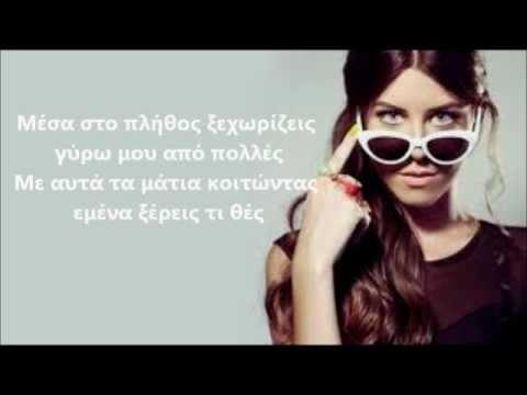 Клип Demy - Mono Mprosta
