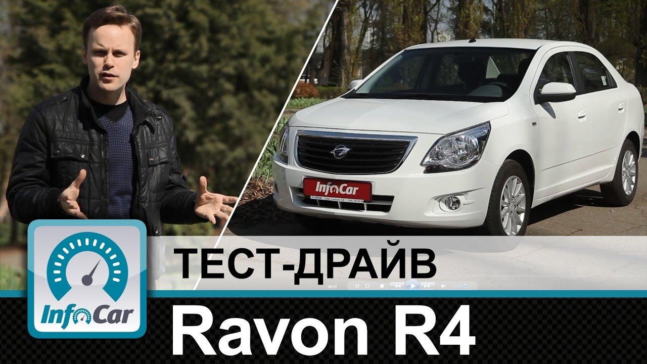 Равон Нексия Р3 в новом кузове - фото и цена видео характеристики 3