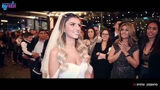 די ג'יי פרדי - החתונה של דור & אופיר - לארה - Dj Fredi