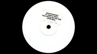 Souldynamic ft. Bantu Soul - You Could Be The One (Dub Mix) (House Afrika Rec)