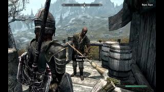 The Elder Scrolls V: Skyrim [Редкий квест / Запоздалые похороны]