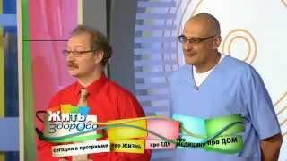 Жить здорово!: Утюжок для выпрямления волос (17.10.2014)