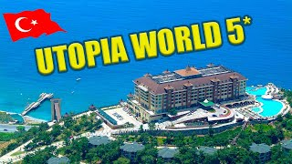 Отели Турции UTOPIA WORLD 5 Алания