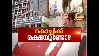 Why can't Kerala government dissolve Kochi corporation, asks HC | News Hour 22 Oct 2019