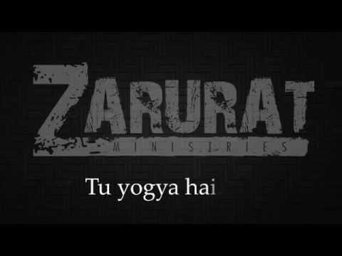 Yeshu tere hi liye (Official lyrics video)  - Zarurat the band