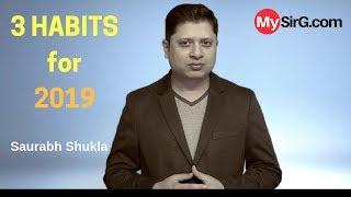 Habits of successful people in Hindi   MySirG.com