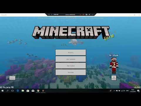 Minecraft Windows 10 Edition скачать бесплатно полную версию!