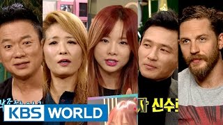 Entertainment Weekly | 연예가중계 - EXID, Tom Hardy, Cultwo (2015.12.11)