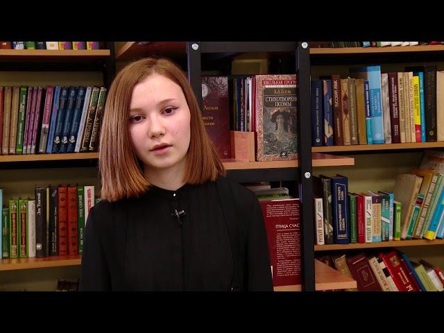 Изображение предпросмотра прочтения – ВероникаИбрагимова читает произведение «О доблестях, о подвигах, о славе» А.А.Блока