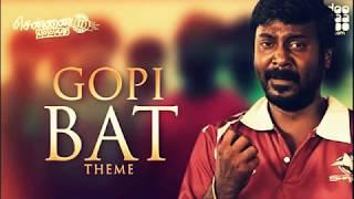 Gopi Bat theme HD