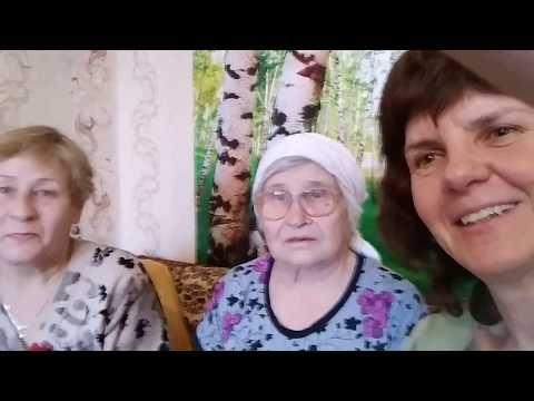 Отзыв о работе риэлтора Светланы Жук, Челябинск-Екатеринбург