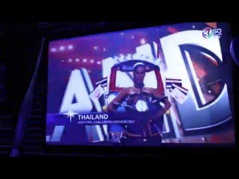 วินาทีแห่งความภาคภูมิใจ ของคนไทยทั้งประเทศ : Miss Universe 2015