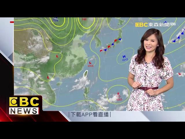 氣象時間 1080821 早安氣象 東森新聞