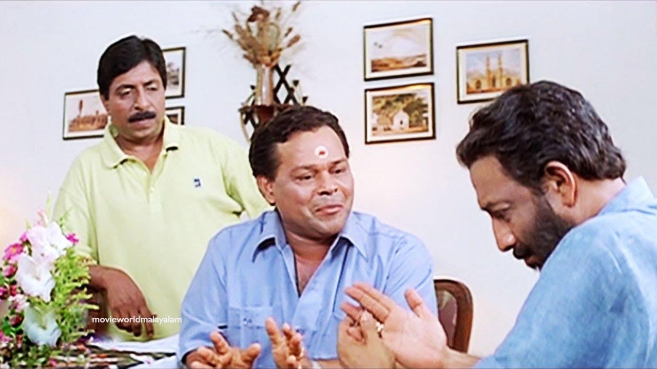 Innocent Comedy Scenes   Sreenivasan Comedy Scenes   Malayalam Comedy Scenes