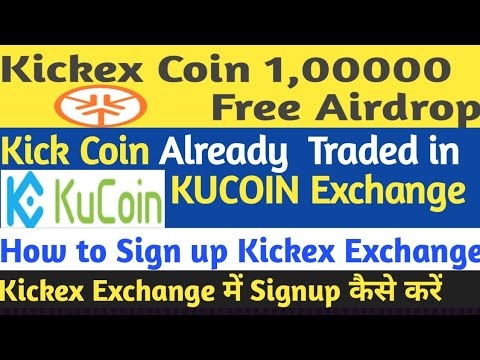 Kickex Exchange 1lack Kick Coin Airdrop Free Kick Coin Offer How To Register On Kickex Gkcryptox Youtube